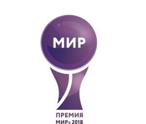 логотип Премия МИРа